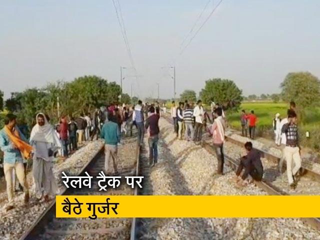 Videos : Top News @ 6 pm: आरक्षण के लिए फिर गुर्जर आंदोलन