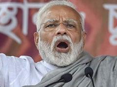 पीएम मोदी आज आंध्र प्रदेश के गुंटूर में करेंगे रैली, सीएम चंद्रबाबू नायडू ने कार्यकर्ताओं से विरोध करने को कहा