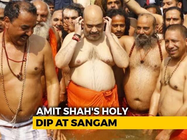 Video : Amit Shah, Yogi Adityanath Take Holy Dip At Kumbh Mela