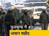 Video : TOP News @8AM: पुलवामा में फिदायीन हमला, 40 जवान शहीद