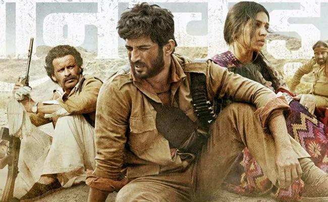 फिल्म 'सोनचिड़िया' से नाराज हुए चंबल के निवासी,  रिलीज पर रोक लगाने की मांग की