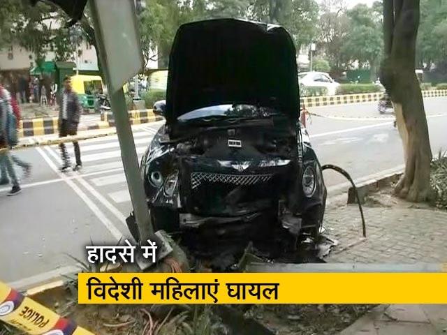 Videos : दिल्ली में रफ्तार का फिर दिखा कहर