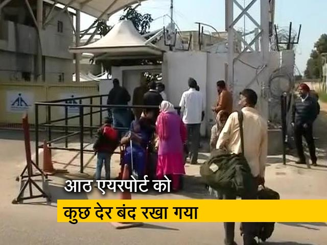 Videos : भारत-पाक तनाव के चलते बंद रहे एयरपोर्ट