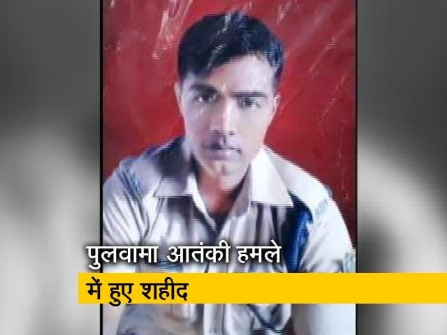 Videos : यूपी के देवरिया ने भी खोया एक वीर सपूत