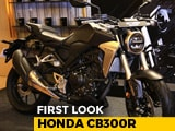 Video : Honda CB300R - First Look