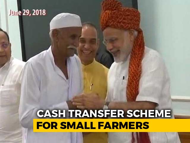 Video : PM To Roll Out Rs. 75,000 Crore Farmer Scheme From Gorakhpur