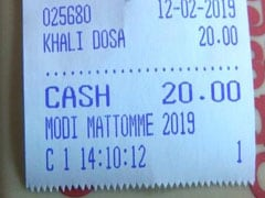 """1 More Chance To PM Modi"": Karnataka Restaurant Owner's Appeal To Guests"