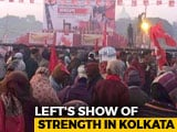 Video: Buddhadeb Bhattacharjee To Address Left Front Rally In Kolkata Today