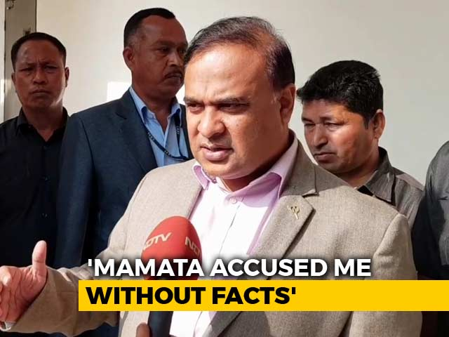 "Video : ""Pained,"" Says Himanta Sarma After Mamata Banerjee Links Him To Saradha Scam"