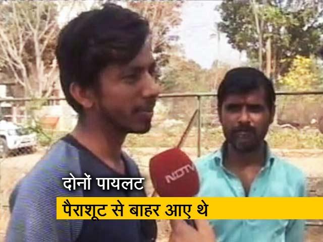 Video : 'हमारी आंखों के सामने हुआ था हादसा'
