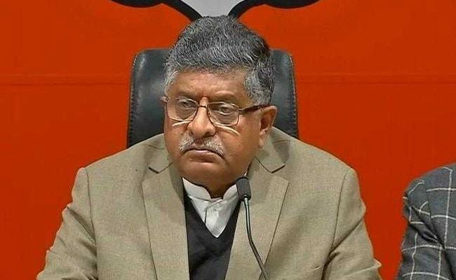 बीजेपी बोली, जब सारदा घोटाले में टीएमसी के नेता गिरफ्तार हुए तब ममता चुप रहीं, अब 'राजदार' को बचा रही हैं