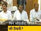 Video: कर्नाटक: विश्वास प्रस्ताव ला सकती है BJP