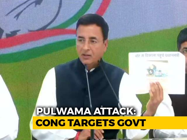 """Video : """"PM Learnt About Pulwama Attack, Continued To Shoot For Film"""": Congress"""