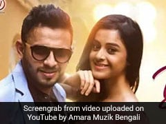 Amara muzik bangla celebrates valentines day with 5 new romantic songs