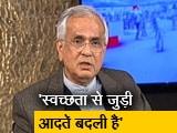 Video : कितना पूरा हुआ स्वच्छ भारत का वादा?