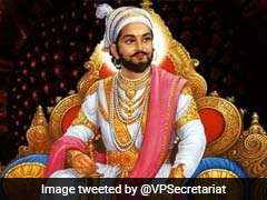Chhatrapati Shivaji Maharaj Jayanti 2020: All You Need To Know
