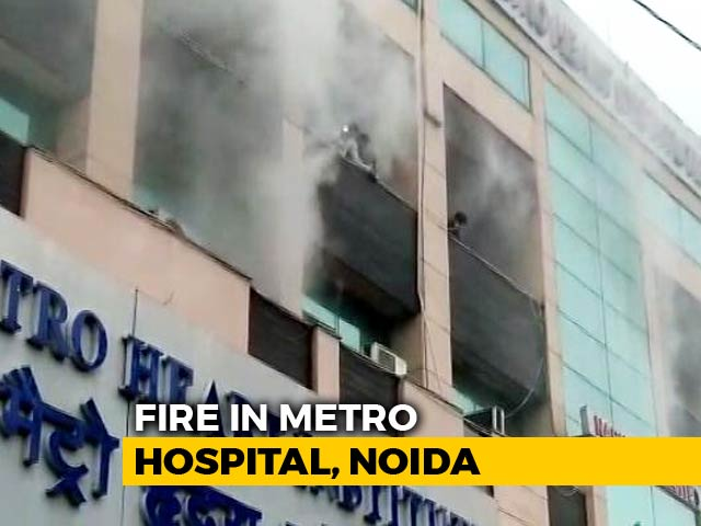 Video : Fire At Private Hospital In Noida, Many Trapped Inside