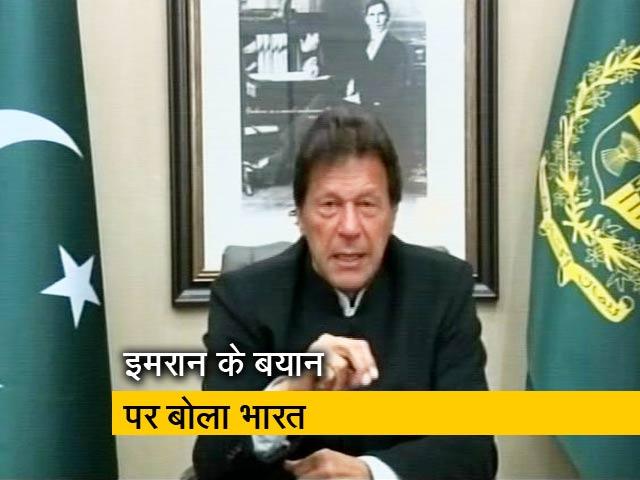 Videos : Top News @8:00 AM: भारत ने कहा- इमरान खान ने पढ़ा पाकिस्तानी सेना का लिखा बयान