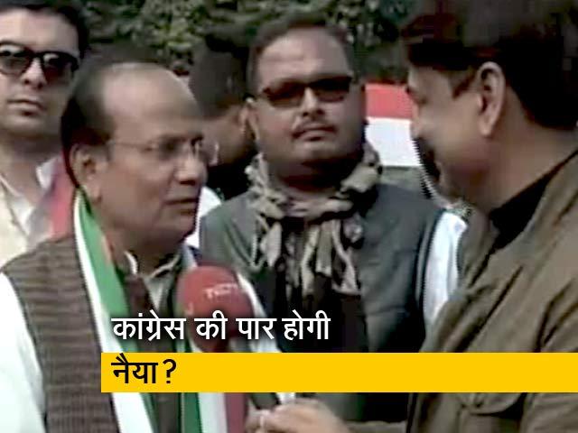 Videos : प्रियंका के UP मिशन पर कांग्रेस नेताओं की प्रतिक्रियाएं