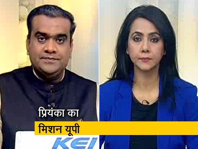 Videos : रणनीति: क्या यूपी में चलेगा प्रियंका का जादू?