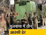 Video : Top News @8:00 AM :पुलवामा एनकाउंटर में 3 आतंकी ढेर, मेजर सहित 5 जवान भी शहीद