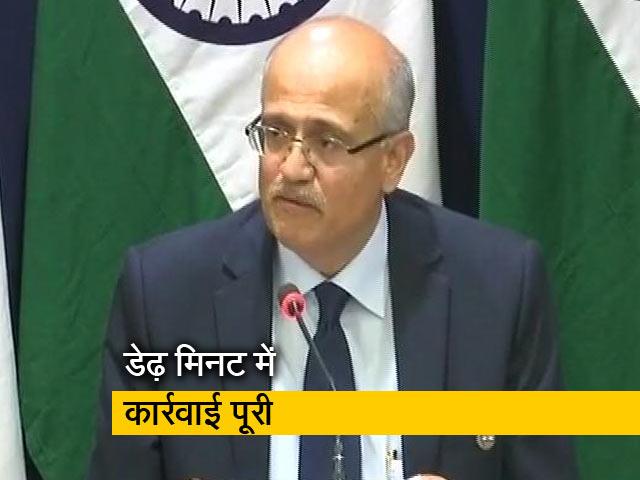 Videos : सिटी सेंटर: आतंकी कैंपों पर भारतीय वायुसेना की कार्रवाई और शहीदों के परिवारों में खुशी
