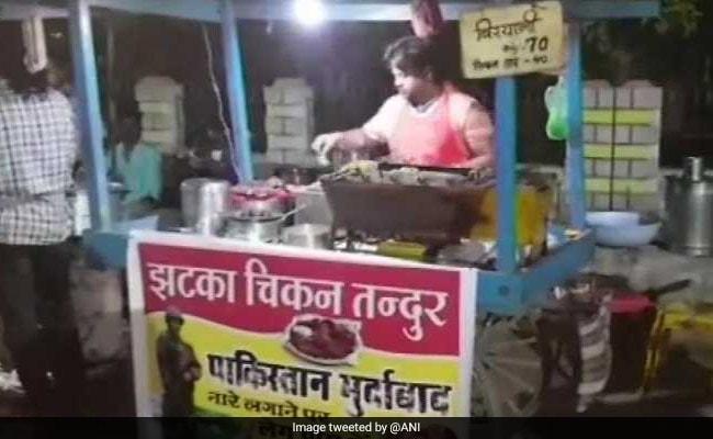 'पाकिस्तान मुर्दाबाद...' नारे लगाने पर यहां मिल रही है चिकन लेग पीस पर 10 रुपये की छूट