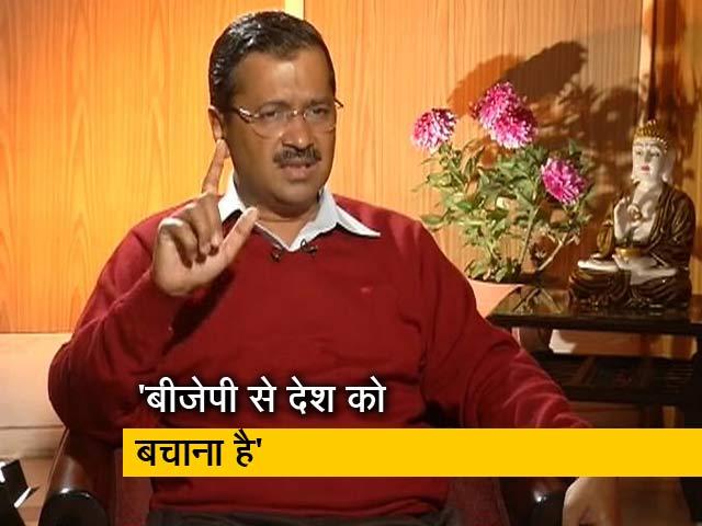 Video : रवीश की रिपोर्ट: बीजेपी को रोकना जरूरी है- केजरीवाल