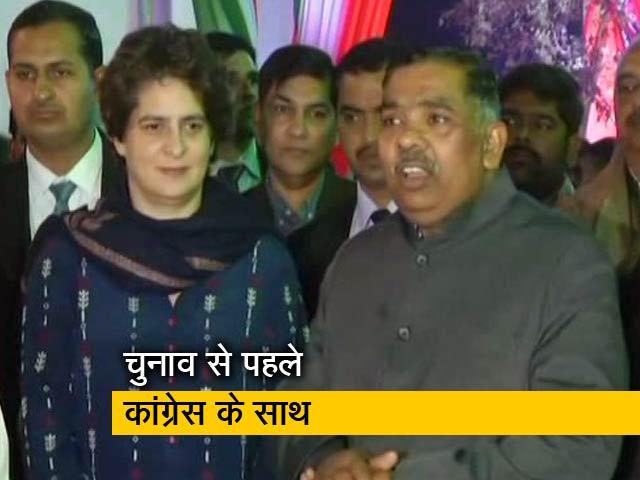 Videos : 'महान दल' ने मिलाया कांग्रेस से हाथ