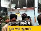 Video : TOP News@8AM :  पुलवामा हमले में NIA का नया खुलासा, हमले में मारुति इको कार का इस्तेमाल