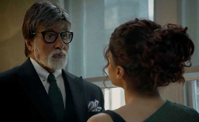 Badla Trailer: शाहरुख खान की 'बदला' में तापसी पन्नू को बचाने आए अमिताभ बच्चन, देखें रहस्य-रोमांच से भरपूर Video