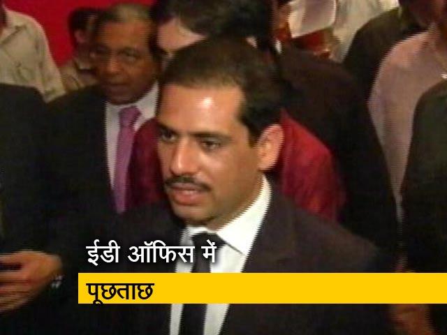 Videos : सिटी सेंटर: रॉबर्ट वाड्रा से घंटों पूछताछ और चार्जशीट पर दिल्ली सरकार को फटकार