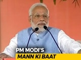 Video : War Memorial Will Be Dedicated To Nation Tomorrow: PM In <i>Mann Ki Baat</i>