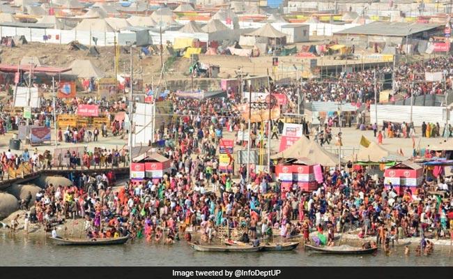 Kumbh Mela Quiz 2019: कुंभ मेले के किस स्नान के बाद कल्पवास का समापन हो जाता है?