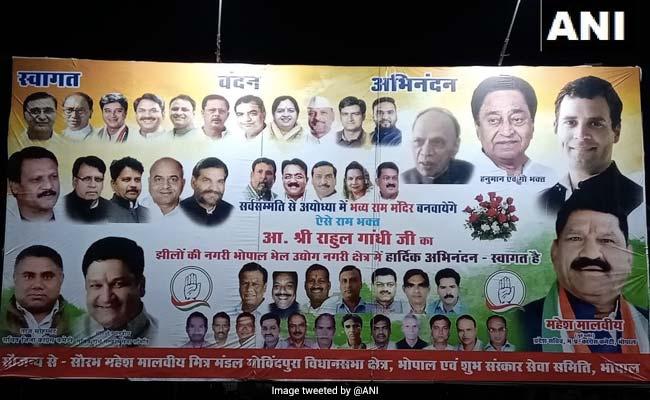दौरे से पहले भोपाल में 'राम भक्त' राहुल गांधी और 'हनुमान भक्त' कमलनाथ के लगे पोस्टर