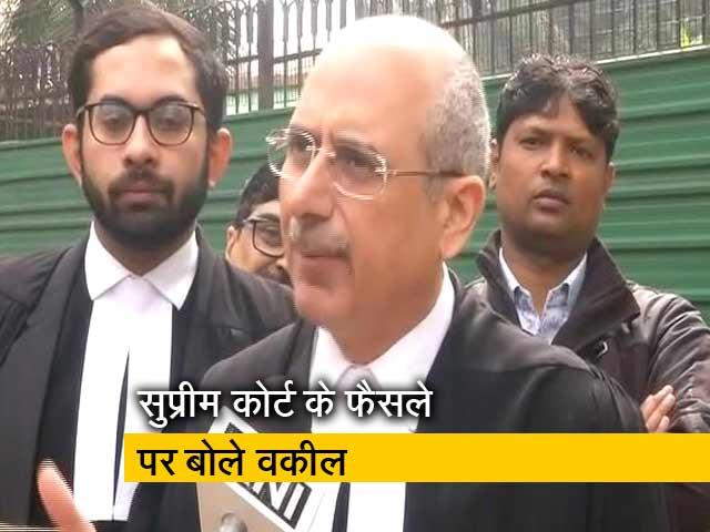 Videos : Delhi Govt vs LG case: सुप्रीम कोर्ट के फैसले पर क्या बोले दोनों पक्षों के वकील?