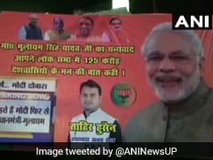 Posters In Lucknow Hail Mulayam Singh For Praising PM Modi In Parliament