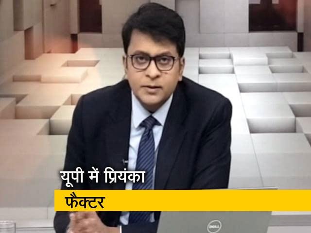 Videos : सिंपल समाचार: प्रियंका गांधी के आने से किसको फायदा?