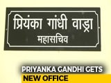 Video : Priyanka Gandhi's Room Next To Brother Rahul Gandhi's. It Used To be His