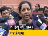 Video : राफेल पर रक्षामंत्री का जवाब: राहुल गांधी सेना को उत्तेजित कर रहे हैं