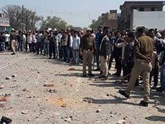 उत्तर प्रदेश के भदोही में फैक्ट्री में ब्लास्ट, 11 लोगों की मौत