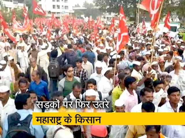 Videos : TOP News@8AM:  सड़कों पर फिर उतरे महाराष्ट्र के किसान