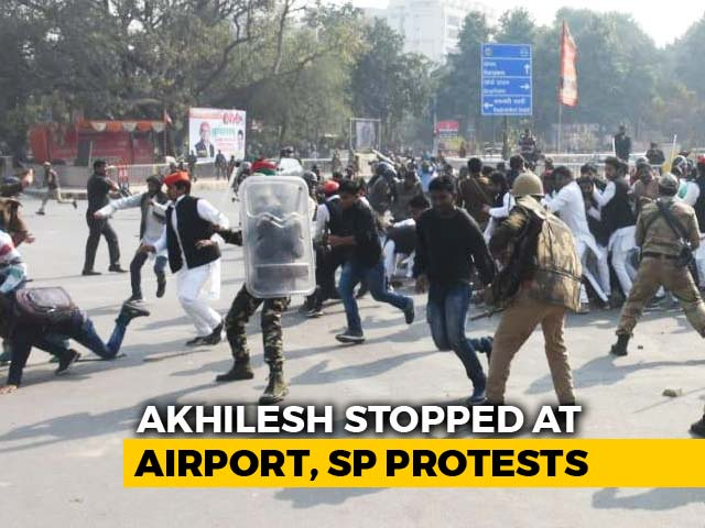 Video : Akhilesh Yadav Stopped At Airport, Lathicharge On Samajwadi Protesters