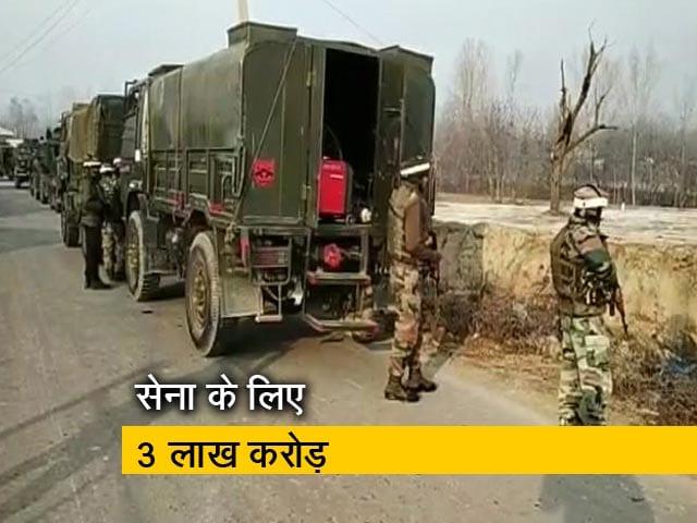 Video : सेना के लिए इस बजट में क्या