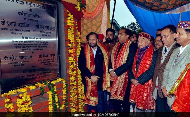 हिमाचल प्रदेश में रखी गई सेंट्रल यूनिवर्सिटी की नींव, केंद्रीय मंत्री प्रकाश जावेड़कर ने रखी आधारशिला