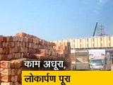 Video : पीएम नरेंद्र मोदी ने गोरखपुर में एम्स का किया लोकार्पण