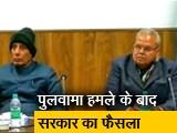 Video : इंडिया 9 बजे: अलगाववादी नेताओं की सुरक्षा हटेगी