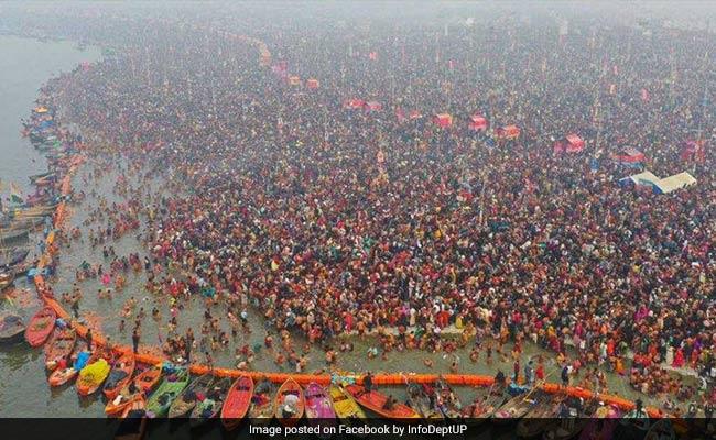 Kumbh Shahi Snan: 2 Crore Expected To Take Holy Dip On Sunday