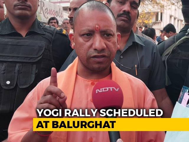 Video : Bengal Government Refuses Landing Permission To Yogi Adityanath's Chopper