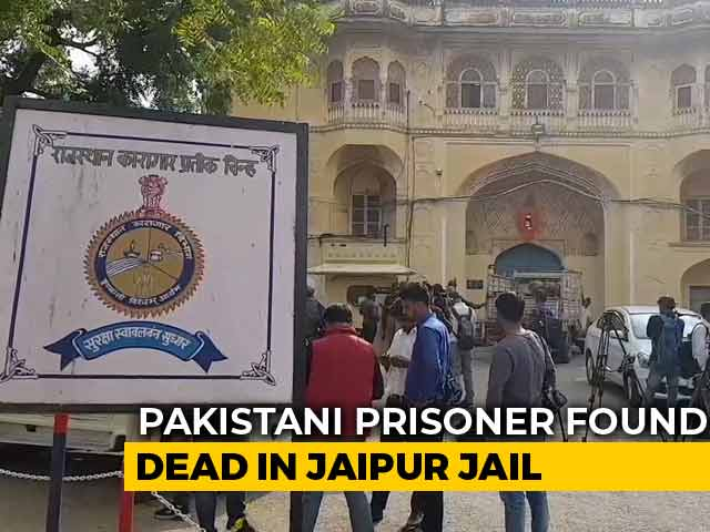 Video : Pak Prisoner Killed In Jaipur Jail In Brawl Over TV Volume, Say Officials